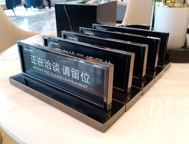 重庆温馨提示标识牌