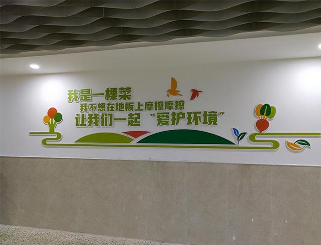 重庆墙面标识牌