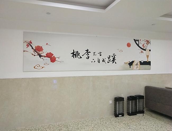 重庆食堂文化墙设计